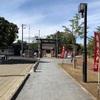 【御朱印】宮城県 櫻岡大神宮
