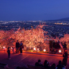 Sakura best collaboration with night view of Matsuda mountain‼