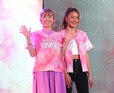 タカガールユニフォーム2019デザインが決定! 若槻千夏さんとみちょぱさんが観戦コーディネートをお披露目しました