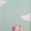 「ブックオフ大学ぶらぶら学部」武田砂鉄、山下賢二、他/岬書店-みんなにとっての『ブックオフ』。あなたにとっての『ブックオフ』。私にとっての『ブックオフ』