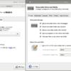 thunar-volman on Plamo 4.6 (1)