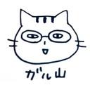 わたし発達障害の猫なんです。
