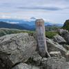 南アルプス 塩見岳3052m 鳥倉登山口から往復 富士山が見えました(静岡県、8月23日~24日)