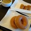 ANAにて帰阪。クリスピークリームドーナツをいただく。