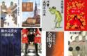 日本文学「主要な文学思潮」文学の種類がわかる