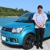 2月に沖縄旅行に来られる方へ!格安なのに快適にレンタカーを借りませんか。