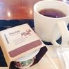 チョコレートプリン@スターバックスコーヒー