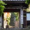 逗子岩殿寺は力強さと素朴さのご利益!観音様パワースポットでご朱印
