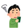 QR決済の疑問。低速通信のスマホで使えるの?