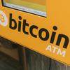 プリンストン大学『ビットコインと仮想通貨の技術』を受講した