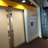【旅行記】[弾丸世界一周④]デュッセルドルフ国際空港 ルフトハンザ セネターラウンジ