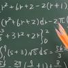 センター数学ⅡBの点数が20点から90点まで上がったお話。