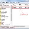 WIn32API レジストリエントリを削除する RegDeleteValue