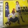 【感謝!】ほしい物リストに入れていたCDが届きました!!!!!