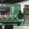 ラズパイ始めました(3) ラズパイ入門ボードでサンプルプログラムを実行