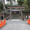出雲の「神様石器」と日本列島の中期旧石器時代をめぐる論争史