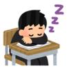 食後の眠気の原因?