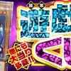 【遊戯王くじ】遊戯王 激アツ5000円くじ 100口限定 オリパ 第60弾発売中!