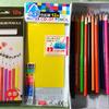 「セリア」「ダイソー」100均水彩色鉛筆使ってみました、その1