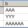 ユーザー定義テーブル型とテーブル値パラメータ その2 IN 演算子の値リストをパラメータ化