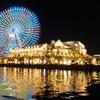 水陸両用バス スカイダック横浜の予約方法や料金、楽しみ方を公開します!