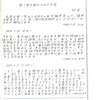 数学原論(その10)