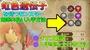 【モンハンストーリーズ2】 虹色遺伝子を持つモンスターの効率の良い入手方法 【モンスターハンターストーリーズ2 MHS2】