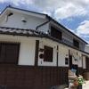 津山駅の駅前再開発でなくなると思ってたお寿司屋さんが存続してくれてよかった