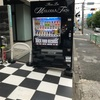 5/8 MELODIA Tokyo