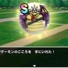 【ドラクエウォーク】復刻ギガデーモンこころドロップ率(110匹)