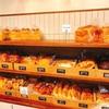 【玉水洞】モチモチ食パン!MOCHIMOCHI BREAD