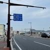孤独のトラベル・福岡へ(5) 下関観光から今度は船で門司編