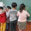 やまびこ:漢字の練習