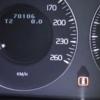 OBDSTAR X300Mで2008 Volvo S80走行距離を変更する方法