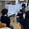 新渡戸文化中学校 授業レポート No.1(2020年10月7日)