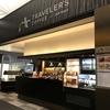 旅の羅針盤:中部国際空港No. 1カフェ「トラベラーズコーヒー」
