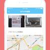 街の求人張り紙を投稿・共有するiPhoneアプリを作りました
