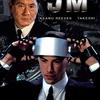 【映画】「JM(Johnny Mnemonic 記憶屋ジョニィ)」(1995年) 観ました。(オススメ度★★☆☆☆)