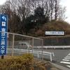 境川とか江の島とか鎌倉とか有象無象