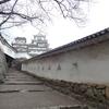 姫路城レポート