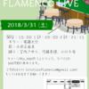 3/31(土曜日)ライブのお知らせです❣️