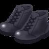 【防災】靴は枕元に置いた方が良いって言うけれど・・・どこに置く?