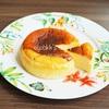 混ぜるだけで簡単!本場のバスクチーズケーキ「tarta de queso(タルタ・デ・ケソ)」を再現~その方法と味の感想/Basque Burnt Cheesecake