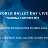 【お知らせ】World Ballet Day 2017