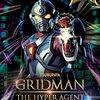 コンピュータ世界で戦う戦士「電光超人グリッドマン」