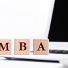 【留学】外資系コンサルが海外MBAを目指す3つの理由