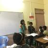 先生が働かない教師の日とは!?~独特なインドの学校文化~