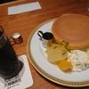 ◆食べた! 丸福珈琲とカルピスのコラボ!
