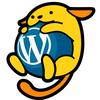 【wordpress】画像ウィジット(Image Widget)を使うと画像が縮小される場合があるみたい