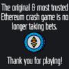 ブロックチェーンゲーム(dApps)のethCrash(イーサクラッシュ)がサービス終了!